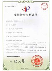 一体化的灯壳以及LED灯(ZL201220379045.0)专利证书