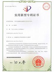 一种可安装驱动电源的灯壳以及LED灯(ZL201220378494.3)专利证书