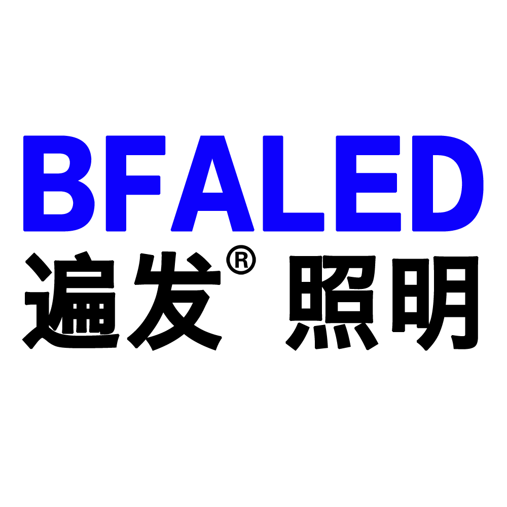 遍发logo