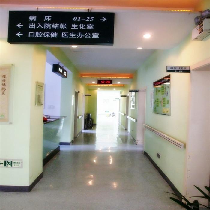 华山地段医院