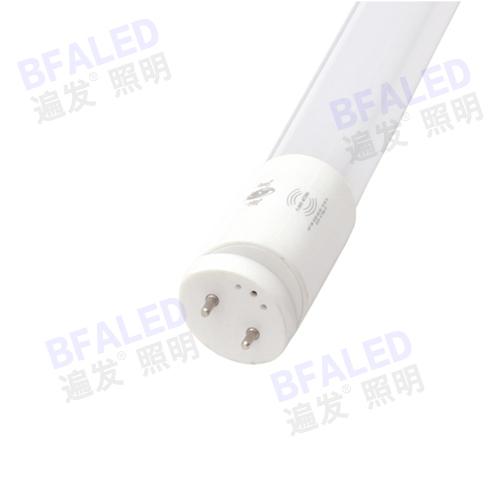 LED T8智能感应灯管8w